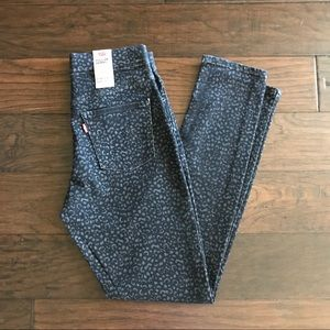 NWT! Levi's Animal Print Pull On Skinny Jean